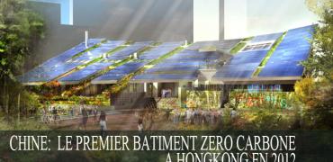 hongkong-first-2012zero-carbone-batiment